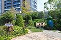 Park YOHO Fairyland Garden 2017.jpg