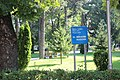 Parku Ibrahim Rugova, Peje.jpg