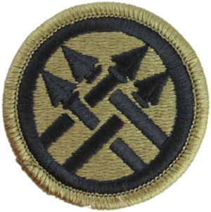 220th Military Police Brigade - Image: Patch of the 220th Military Police Brigade