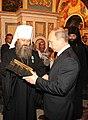 Paul (Lebid), Vladimir Putin and Barsanaphius (Stolyar).jpeg