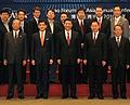 Paul Glasson with the current CPC General Secretary Xi Jinping at Boao Forum 2010.jpg