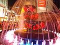 Pavilion Mall Fountain.JPG