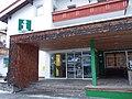 Pertisau tourist information office.jpg