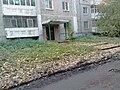 Pervouralsk, Sverdlovsk Oblast, Russia - panoramio (20).jpg