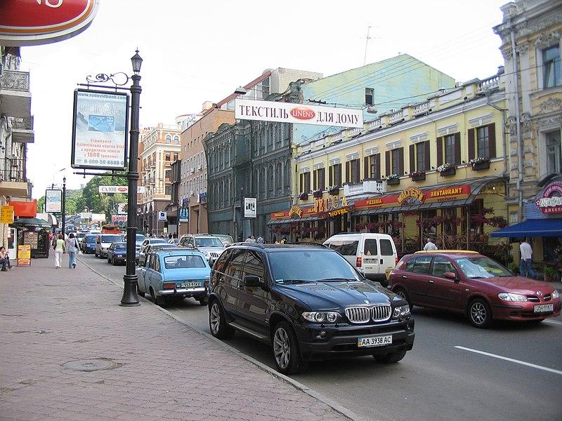 File:Petro Sahaydachnoho street in Kyiv, 2006.jpg