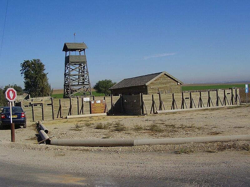 דגם חומה ומגדל בנגבה