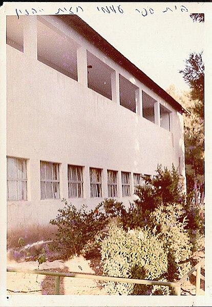 גבעת עדה בית הספר היסודי ממלכתי גבע קומה שניה בנין