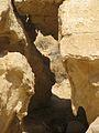 PikiWiki Israel 17301 Ein Akev aqueduct.jpg