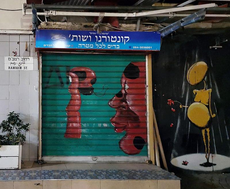 גרפיטי בדרום תל אביב
