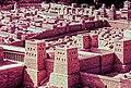 PikiWiki Israel 71432 jerusalem.jpg