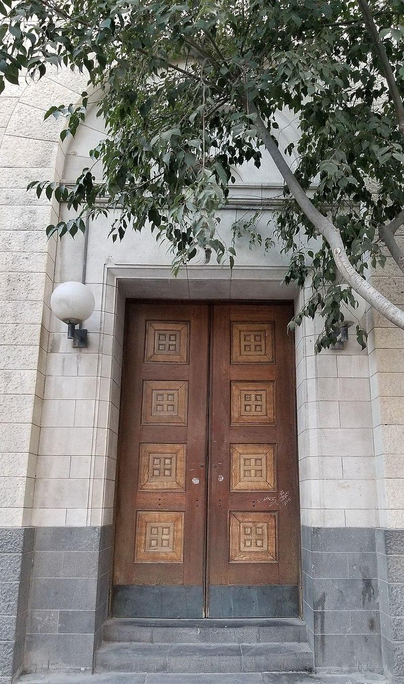 בניין בית הדואר המרכזי ירושלים