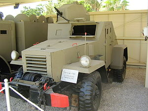 PikiWiki Israel 8984 armored vehicle from the indepndece war.jpg