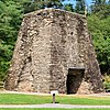 Pine Grove Iron Works furnace stack