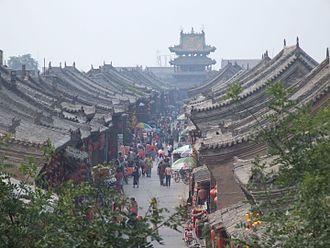 Jinzhong - Old town of Pingyao