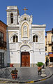 Pizzo - Calabria - Italy - July 21st 2013 - 04.jpg