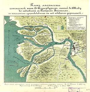 План местности, занимаемой ныне Санкт-Петербургом, снятый в 1698 г. (1872) В 1698 г. комендант крепости Ниеншанц...