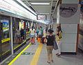 Platform at Shaibu Metro Station, Shenzhen, China.jpg