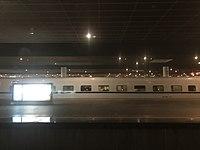 Platform of Shenzhen North Station.jpg