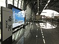 Platform of Xihe Station02.jpg