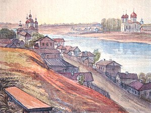 Polotsk - The main street of Polotsk in 1865, by Dmitry Strukov