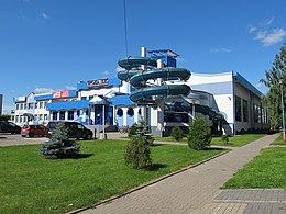 """f9dc16670c Pływalnia miejska """"Wodnik"""" przy ulicy Kazimierzowskiej 3B w Bielsku  Podlaskim"""