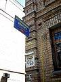Podol, Kiev - panoramio - Viktor Ugrin (1).jpg
