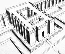 Architecture de l 39 gypte antique for Architecture egyptienne