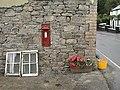 Post Box, Ysbyty Ystwyth - geograph.org.uk - 15821.jpg