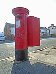 Post box on Green Lane, Wallasey 1.jpg
