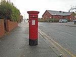 Post box on Oakdale Road, Wallasey 1.jpg