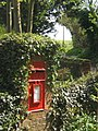 Postbox near Moat Hall - geograph.org.uk - 1265610.jpg