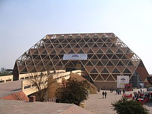 Hall #6 in Pragati Maidan, New Delhi, India