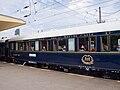 Praha-Smíchov, Orient Express, vůz.jpg
