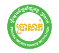 Prasac official Logo.png