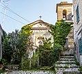 Prata di Principato Ultra (AV), 2015, centro storico- Chiesa dell'Immacolata o oratorio. (19309360058).jpg