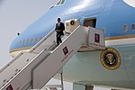 President Barack Obama departs Air Force One to begin his visit to Naval Station Rota (27609573853).jpg