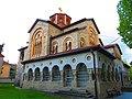 Prilep, Macedonia (FYROM) - panoramio (2).jpg