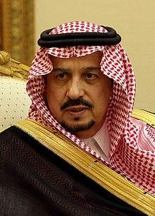Faisal bin Bandar Al Saud - Wikipedia