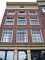 Prinsengracht 206 top from Prinsengracht.JPG