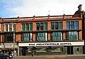 Printworks Hotel, Renshaw Street.jpg