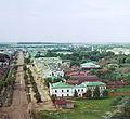 Prokudin-Gorsky. Sobornaya street.jpg