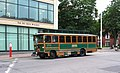 Providence (Rhode Island, USA), Bus -- 2006 -- 3000.jpg