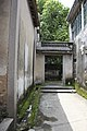 Puning, Jieyang, Guangdong, China - panoramio (227).jpg