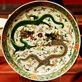 Qing Dynasty Dish with dragons.jpg