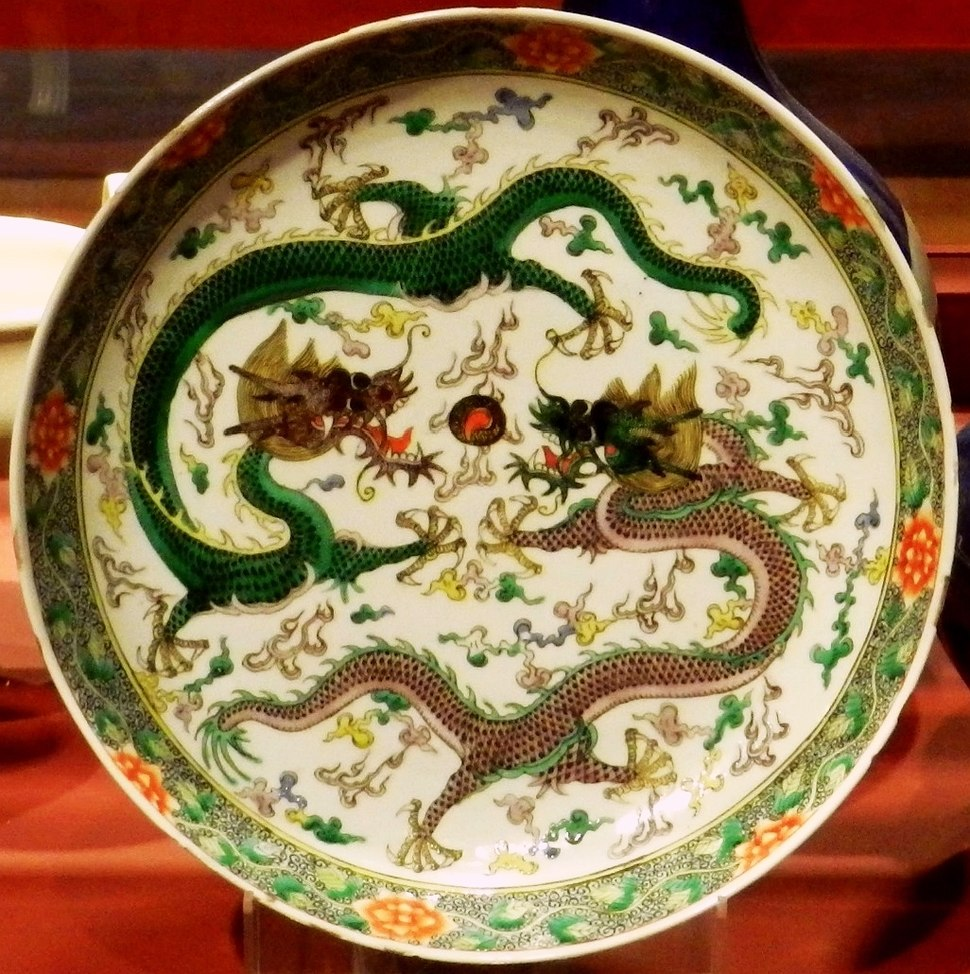 Qing Dynasty Dish with dragons