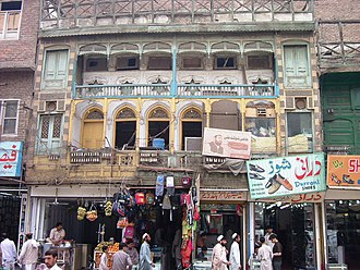 Qissa Khawani Bazaar - Image: Qissa Khwani Bazaar, Peshawar, Pakistan panoramio franek 2 (2)
