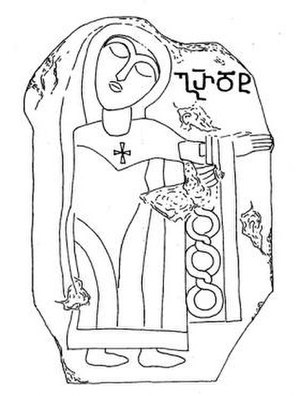 Gurandukht of Abkhazia - Queen Gurandukht. A sketch of a relief from the Kumurdo Cathedral, c. 964.