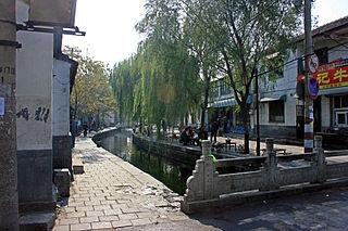 Qushuiting Street