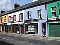 REMAX Elite, Omagh - geograph.org.uk - 439983.jpg