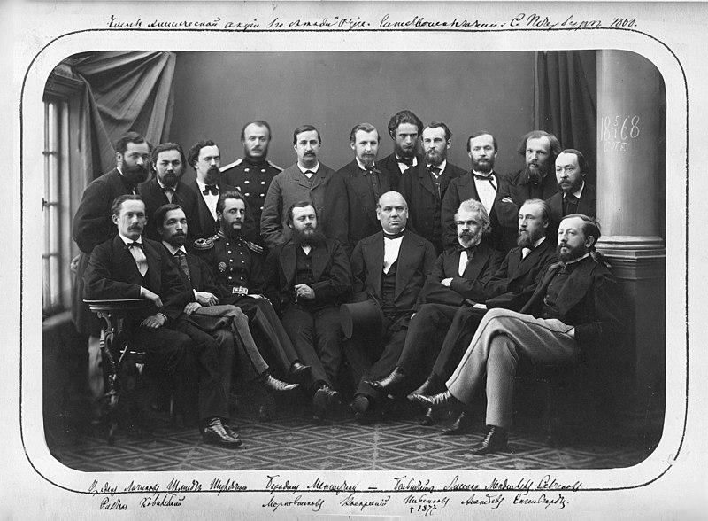 материал пироговский съезд врачей 1915 перевести сотрудника